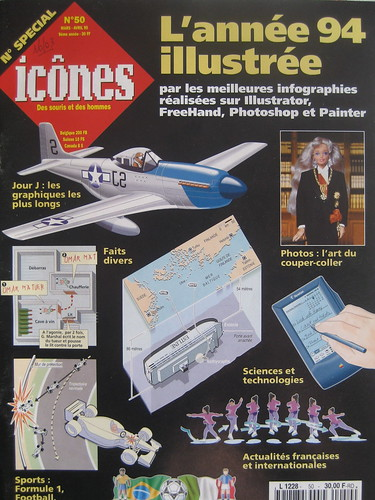 Icones Magazine N°50 1995 by you.