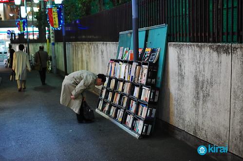 musashikoyama libros tiendalibros