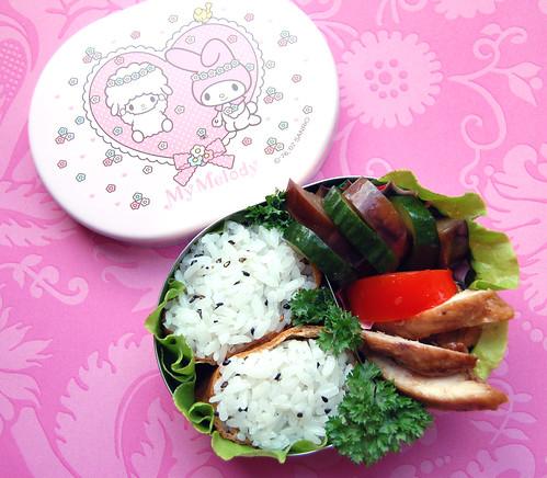 Inari sushi bento