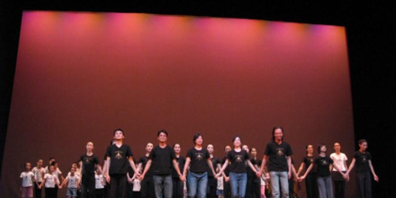 索拉舞蹈公演:2008光之舞2(4 ys)