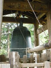 Bell at Engaku-ji, Kamakura