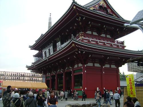Asakusa Kannon