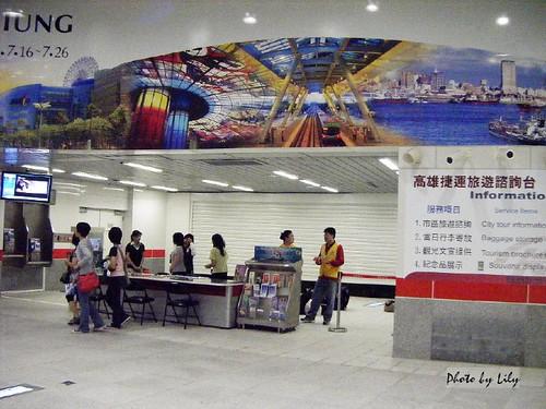 高捷左營站的旅遊服務諮詢台。