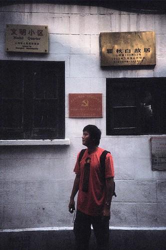 [shanghai]過客。