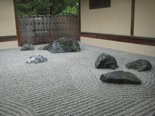 Zen Garden, Japanese Pavillion