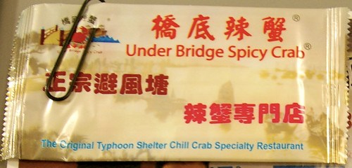 Under Bridge Spicy Crab restaurant