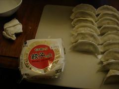 purchased dumpling skins