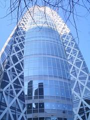 glass pod