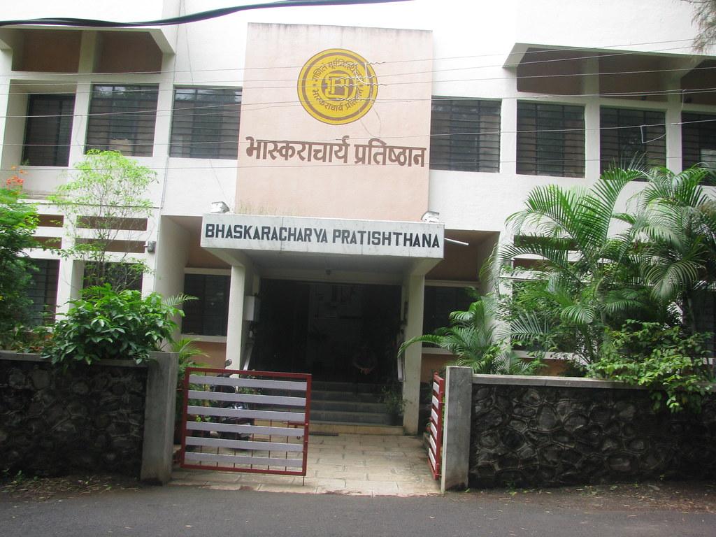 Bhaskarchya