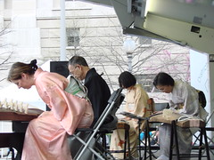 Masayo Ishigure, Koto and Fue Musicians