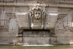 Fountain at Palazzo di Giustizia