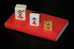 Mah-Jongg Tiles