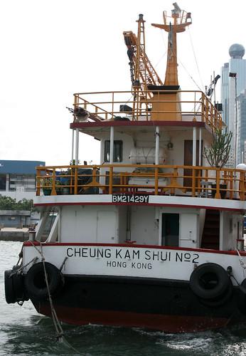 cargo ships 1