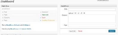 QuickPress in WP 2.7