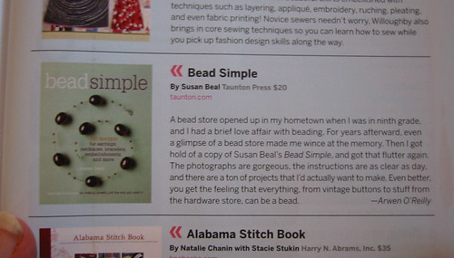 review of Bead Simple in issue 07