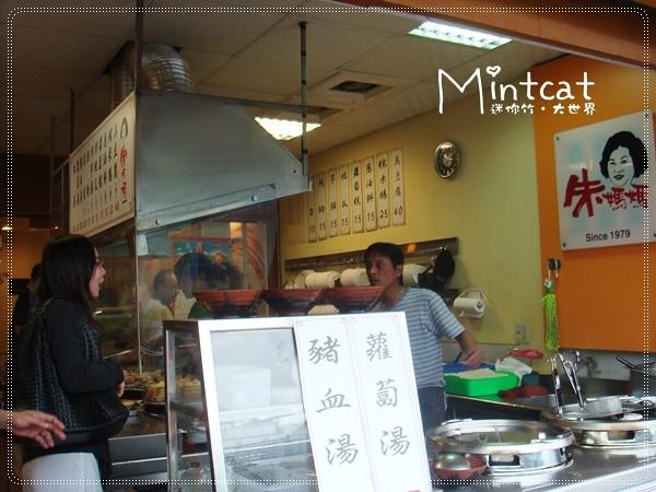 2011花蓮吃吃吃013
