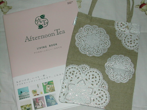 Afternoon Tea Living Book (1)