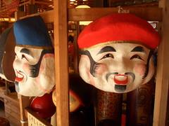 laugh masks