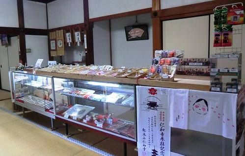 The Temple Shop