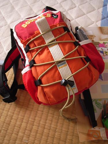 backpack rucksack daypack knapsack (Photo: matsuyuki on Flickr)