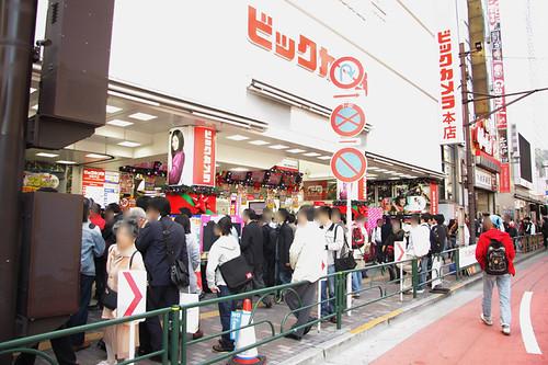 Suasana salah satu gerai penjualan DSi di Jepang