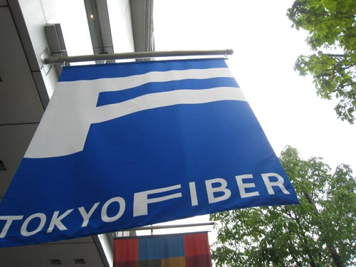 Tokyo Fiber