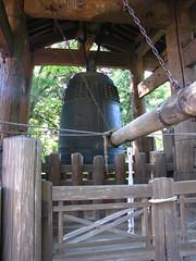 84 - Kamakura - Engaku-ji Temple - 20080616