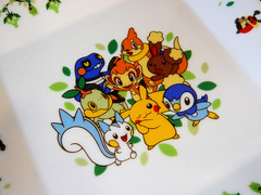 Kawaiiest plate ever.