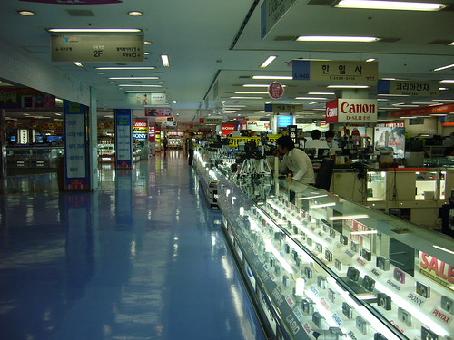 Techno-Mart, Seoul, South Korea