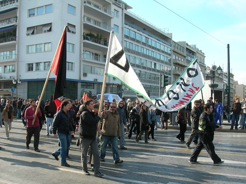 49 Protest in Athens