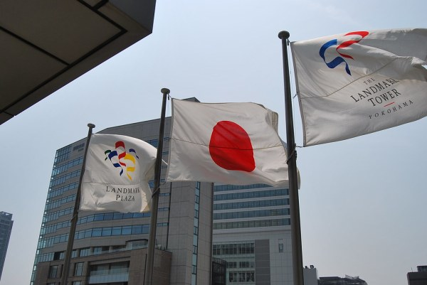 Bandera de Japón en la Landmark Tower