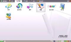 Eeepc 1000 screenshot-3