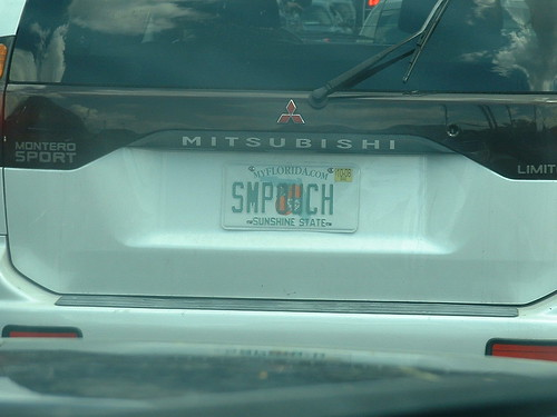 SMPOUCH?