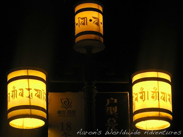 Prayer Wheel Street Lights