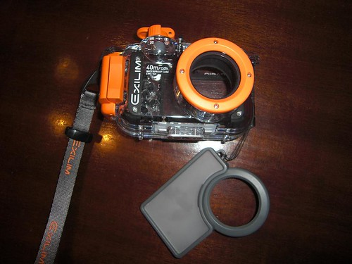 la carcasa de mi nueva cámara
