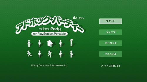 AdHoc Party untuk PSP