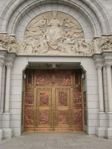 Doors detail of the Ste Anne Basilica