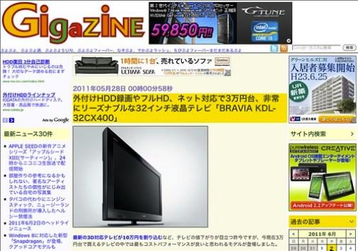 スクリーンショット(2011-06-02 22.52.02)