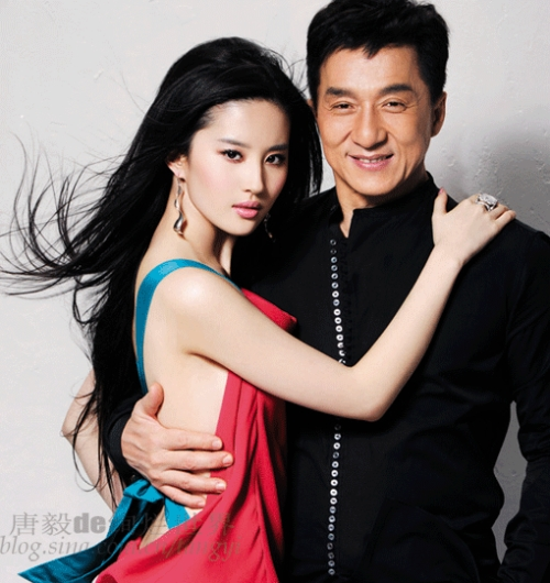 Jackie and Yifei