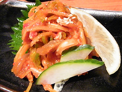 Okinawan Kimchi, MyLastBite.com