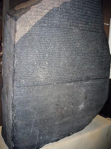Pedra de Roseta, Museu Britânico