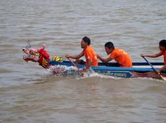 Boat race festival 82