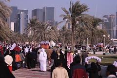 يا حي هالجموع كلها - اليوم الوطني القطري -14