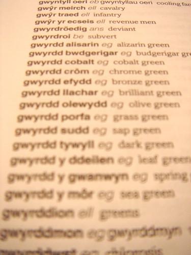 Gwyrdd = Green