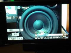F906iのカメラを横画面で起動