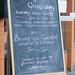Autumn Brook Gallery: Art & Gastronomy menu
