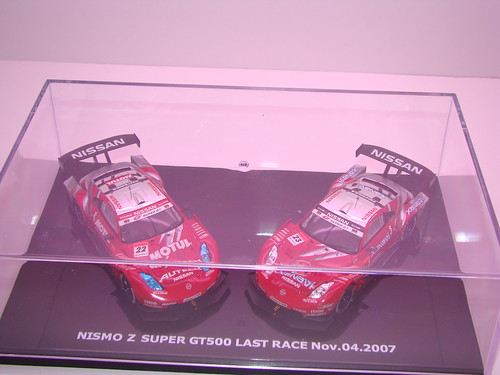 Ebbro Last Race Fairlady Z Race set