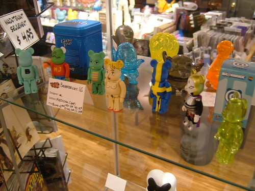 be@rbricks 16