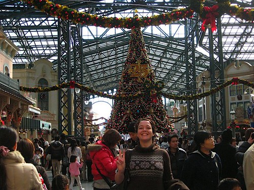 Me by the big Christmas tree in the World Bazaar
