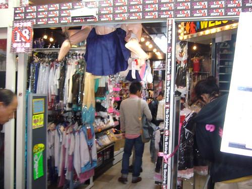 Cosplay shop, Akihabara, Tokyo